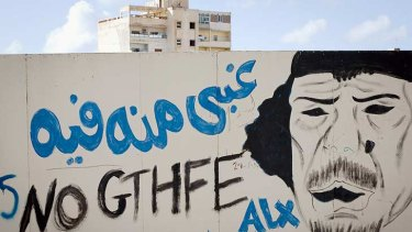 The art of rebellion  ... a poster in Benghazi, Libya.