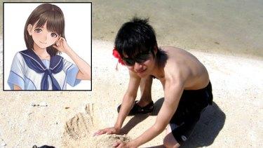 The honeymoon in Guam and, inset, Nene Anegasaki. <I>Photos courtesy Sal9000, via BoingBoing.net.</I>