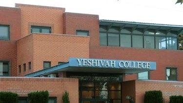Yeshivah College.