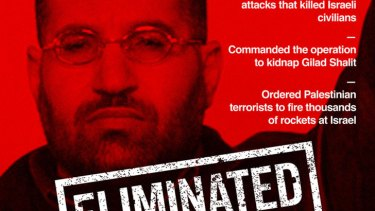 A poster declaring the 'elimination' of Jabari and published online by the Israeli Defence Force.