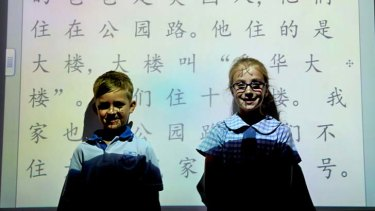 Learning Mandarin: Rouse Hill School students Jack Kelly, 8, and Ella Buchanan,9, who are in the bilingual pilot.