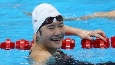 Surprising performance ... Ye Shiwen.