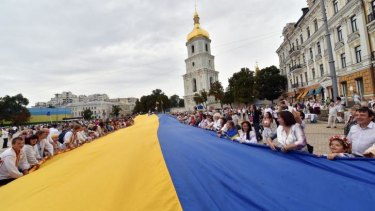The world's largest Ukrainian flag during celebration of Ukrainian Independence Day in Kiev.