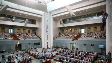 The glass-enclosed public gallery above Parliament's House of Representatives, where women with head coverings would have had to sit under the plan.