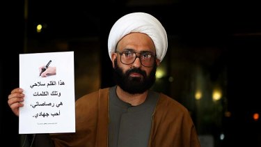 """Constitutional freedoms allegedly infringed ... Sheikh Haron will be defending himself based on the grounds of what is considered """"offensive""""."""