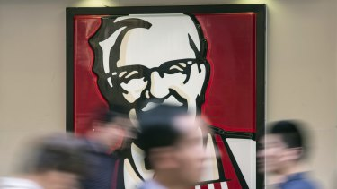 KFC is set to trail a home delivery service.