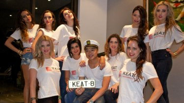Daniel Leong's collapsed company Keat Enterprises also owned the Keat Management modelling startup