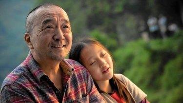 Li Baotian and Yang Xinyi in <i>The Nightingale</i>.