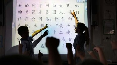 Lacking language teachers: NSW schools are missing out on the chance to study a continuous course of Asian languages due to the low numbers of language qualified teachers.