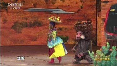 Another skit depicted an actress dressed up as an African woman and another as a monkey.