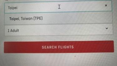 Qantas' websites refer only to Taipei, Taiwan.