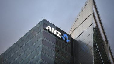 ANZ Bank will face its first court appearance over alleged cartel conduct next month in Sydney.