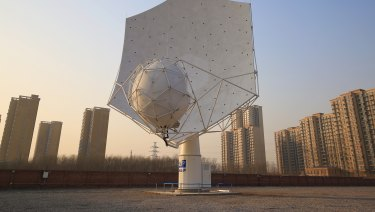World's first SKA dish is unveiled at an inauguration ceremony in Shijiazhuang, the capital city of Hebei Province on February 6, 2018.