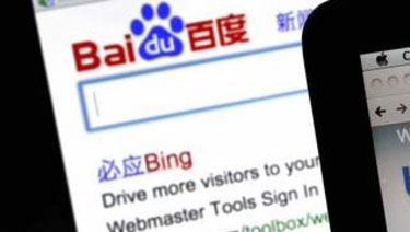 Baidu was one of the platforms where students were looking for medical certificates.
