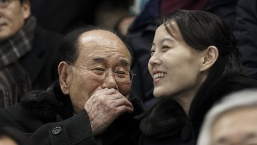 Kim Yo-jong with North Korea's nominal head of state Kim Yong-nam.