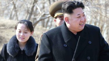 The rarely-seen sister of North Korean leader Kim Jong-un will attend the Winter Olympics in Seoul following her recent promotion to the politburo.