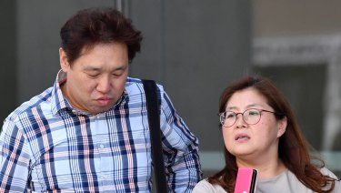 The family of slain Korean student Eunji Ban are seen at the Brisbane Supreme Court.
