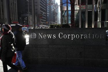 News Corp's NYC headquarters