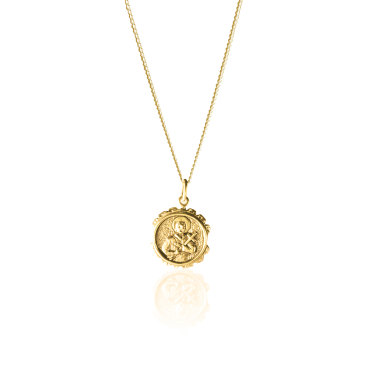La Luna Rose, $169