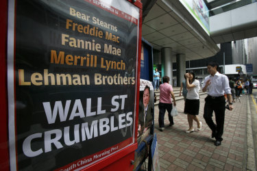 The surge in Wall Street was the biggest since October 2008, about a month after the Lehman Brothers collapse plunged the global financial system into crisis.