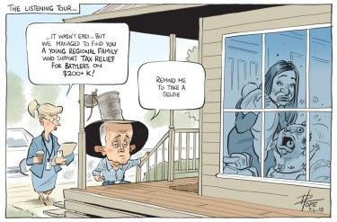 David Pope's <i>Canberra Times</i> editorial cartoon for Thursday, June 7, 2018.