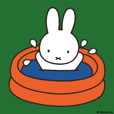 "An image from ""Miffy in the Tent"", first drawn in 1995."