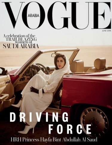 The June 2018 cover of Vogue Arabia.