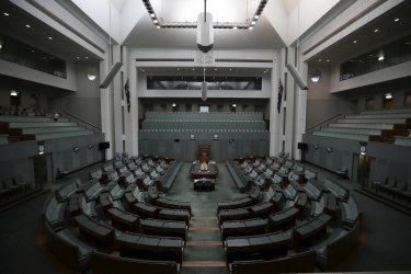 The House of Representatives at 2.05pm - ordinarily busy with Question Time - is quiet after the government adjourned the chamber early.