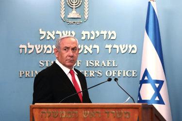 Israeli Prime Minister Benjamin Netanyahu has ordered all Israelis to wear face masks in public.