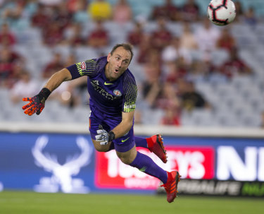 Calling it quits? Melbourne City goalkeeper Eugene Galekovic could be moving back to Adelaide United next season - as a coach.
