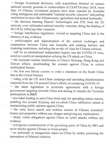 The list of grievances outlined in a document provided by the Chinese embassy to Australia.