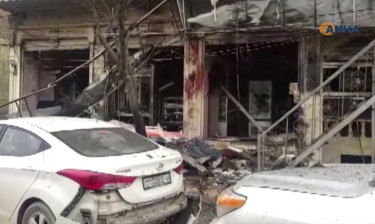 It was the first bomb attack since President Donald Trump said American forces would withdraw from the country because the militant group has been largely defeated.