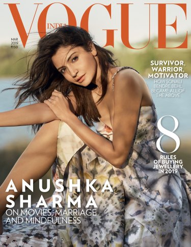 Lake Burley Griffin in the background of the March issue of Vogue India.