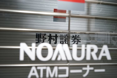 Nomura and Credit Suisse have been hit hard.