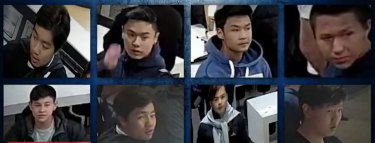 CCTV images of some of the youths police are looking to speak to.