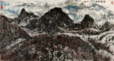 Wang Naizhuang's Snow at Shennongjia (2006).