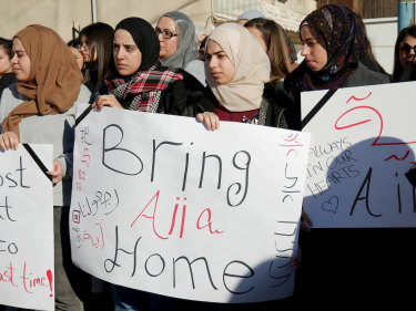 Hundreds gathered in solidarity outside a mosque in Baqa al-Gharbiyye on Saturday, calling to bring Aiia Maasarwe's body back home.
