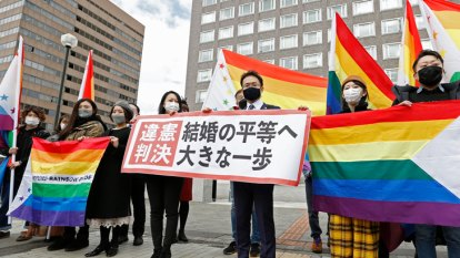 Japan court rules same-sex marriage ban 'unconstitutional'