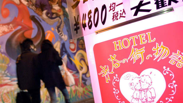 Japan's 'pleasure' industry poised for Olympics, World Cup boost