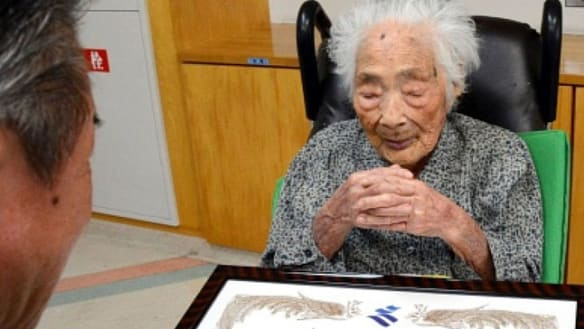 World's oldest person dies in Japan at 117