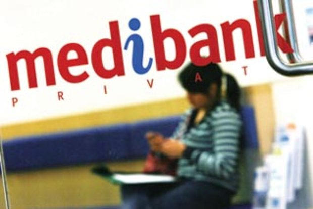 What was medibank private ipo
