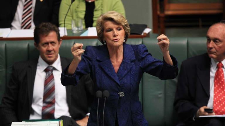 Deputy Opposition leader Julie Bishop - the other Bishop - moves to suspend standing orders.