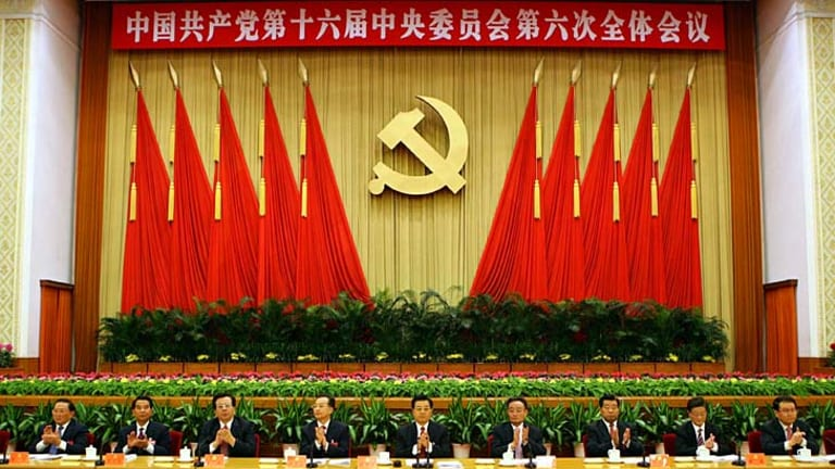 Blood ties ... Some of China's most respected public intellectuals are warning that Chinese society and the economy are being held hostage to the wealth-maximising requirements of the political elite.