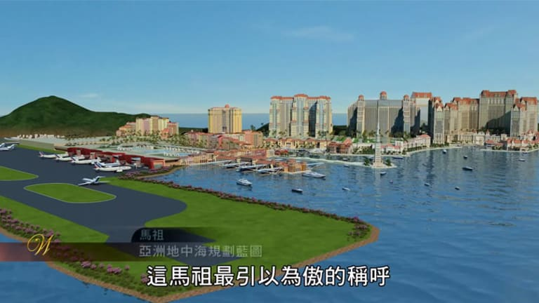 An artist's impression of proposed development on Matsu.