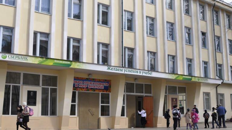 Upbringing ... The Tsarnaev  boys attended School No.1 in Makhachkala, the capital of Dagestan.