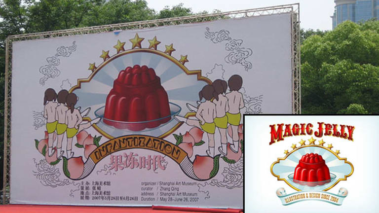 Karena Colquhoun found her firm's logo being used on a billboard to promote an exhibition at the Shanghai Art Museum.