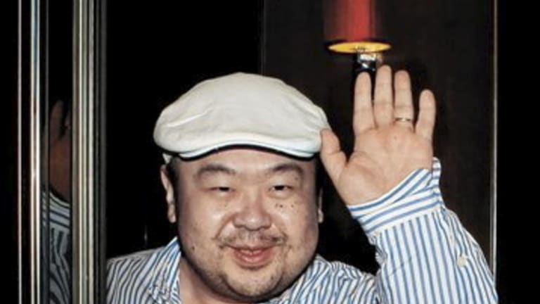Gambling problem ... Kim Jong-nam.