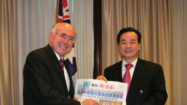 Dr Chau Chak Wing with former prime minister John Howard.