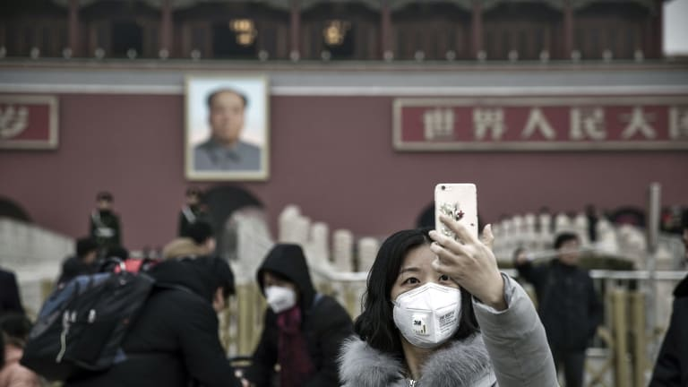 Helping to nudge the iron ore price higher was a new round of speculation China will close more of its heavily polluting steel, and other, plants at least in winter, as it struggles to improve air quality.