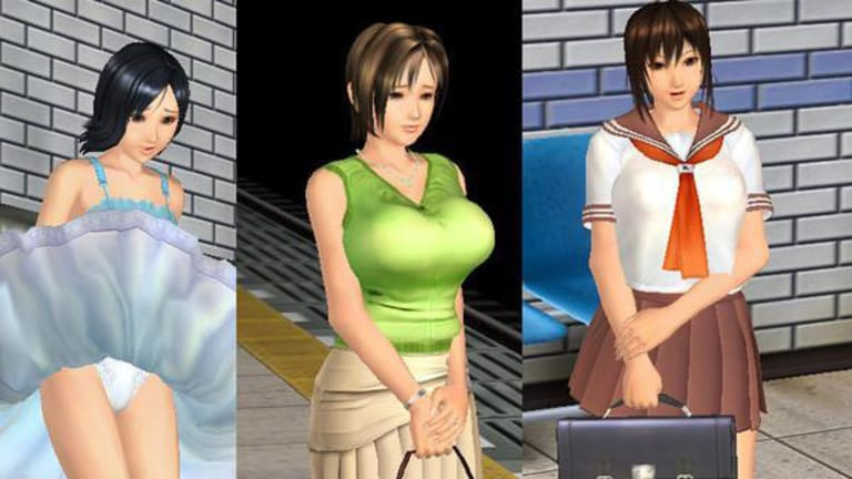 Screenshots of some of the victims who appear in the RapeLay game.